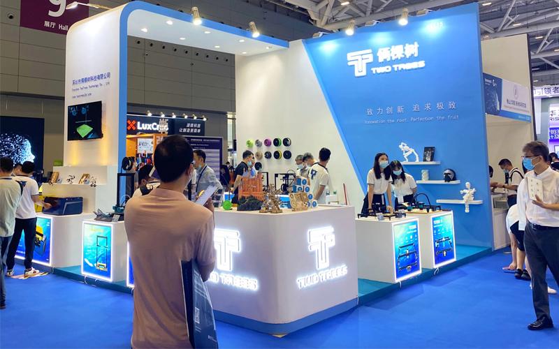Formnext-Shenzhen-twotrees